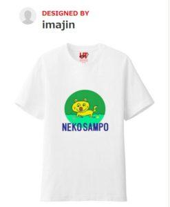 nekosampo Tシャツ